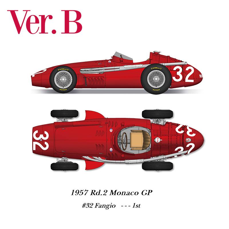 1/12 フェラーリ 250F Ver.B【モデルファクトリーヒロ K675】