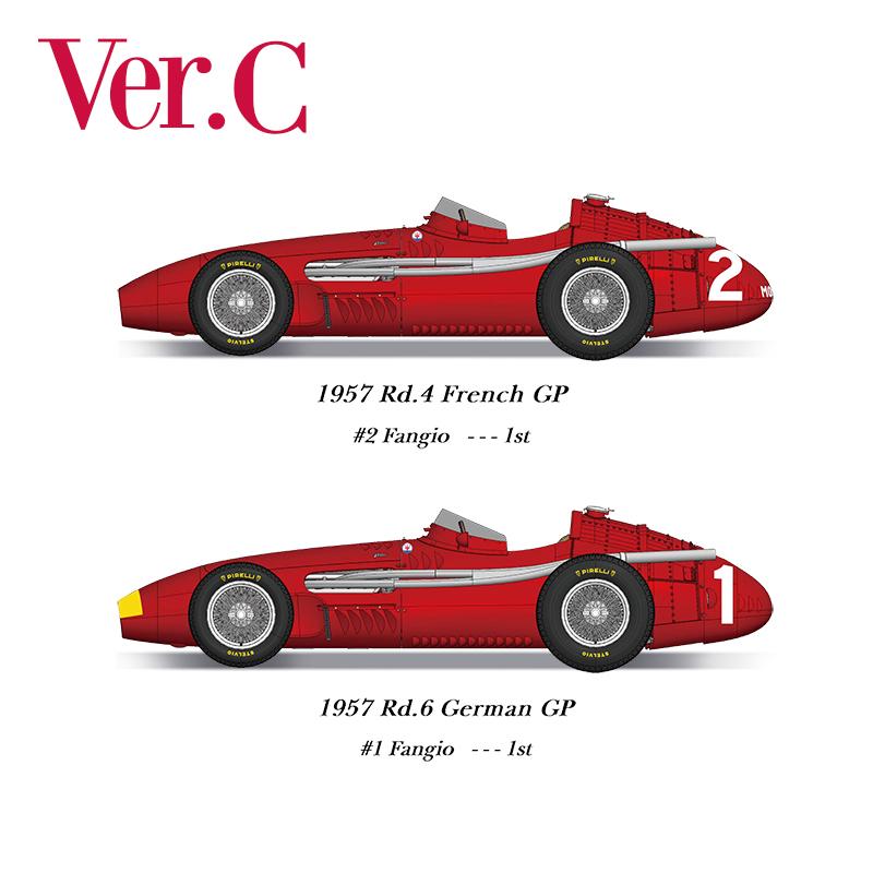 1/12 フェラーリ 250F Ver.C【モデルファクトリーヒロ K676】