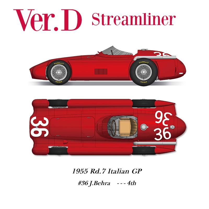 1/12 フェラーリ 250F Streamliner 1955 Ver.D【モデルファクトリーヒロ K677】