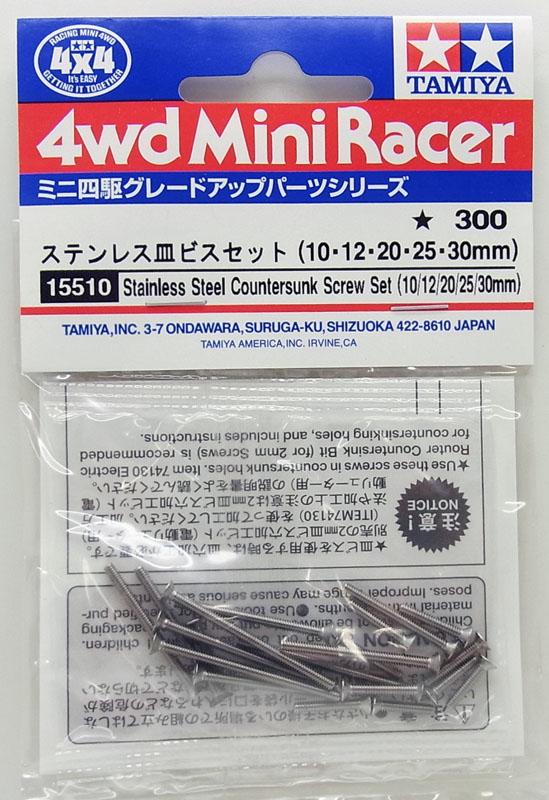 業界No.1 タミヤ ミニ四駆グレードアップパーツ G.U.P. ステンレス皿ビスセット 10 高価値 30mm ITEM15510 20 25 12