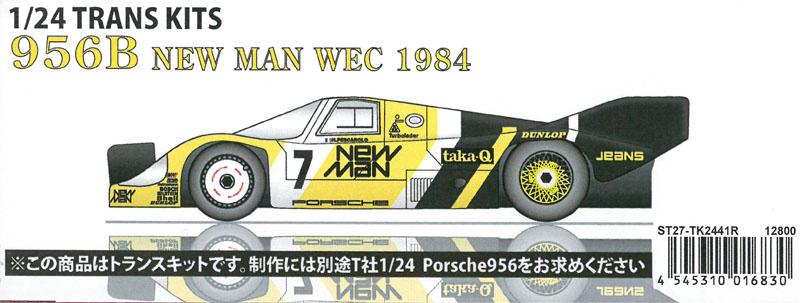 1/24 956B NEW MAN WEC 1984 トランスキット (T社1/24 956対応)【スタジオ27 TK2441R】