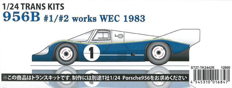 1/24 956B #1/#2 works WEC 1983 トランスキット(T社1/24 956対応)【スタジオ27 TK2444R】