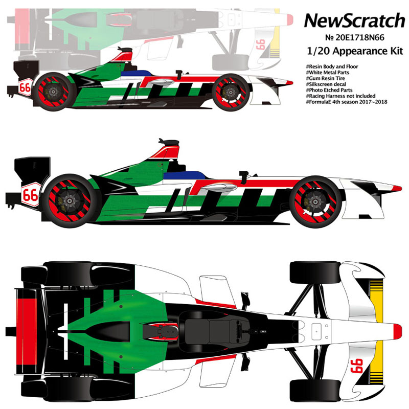 1/20 フォーミュラーE2017-18 #66【NewScratch 20E1718N66KIT】