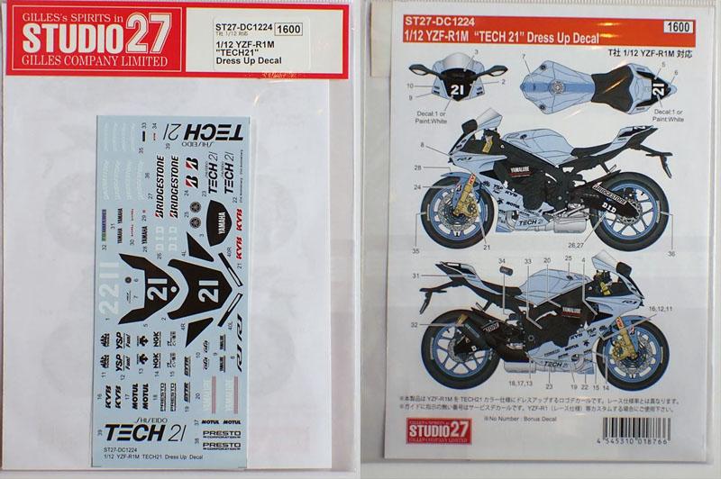 Yamaha yzr-m1 nº 46 winner silverstone motogp 2015 with Figurine valentino Ross