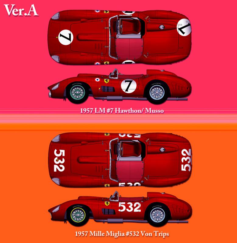 フェラーリ 335S 1957 LM#7/315S 1957 Mille Miglia #532【MFH 1/24 K691 Ver.A】