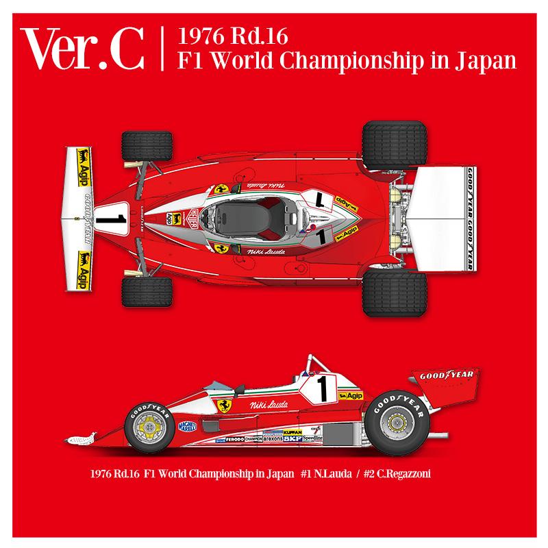 1/12 フェラーリ 312T2 Ver.C(1976 Japan)【MFH K706】