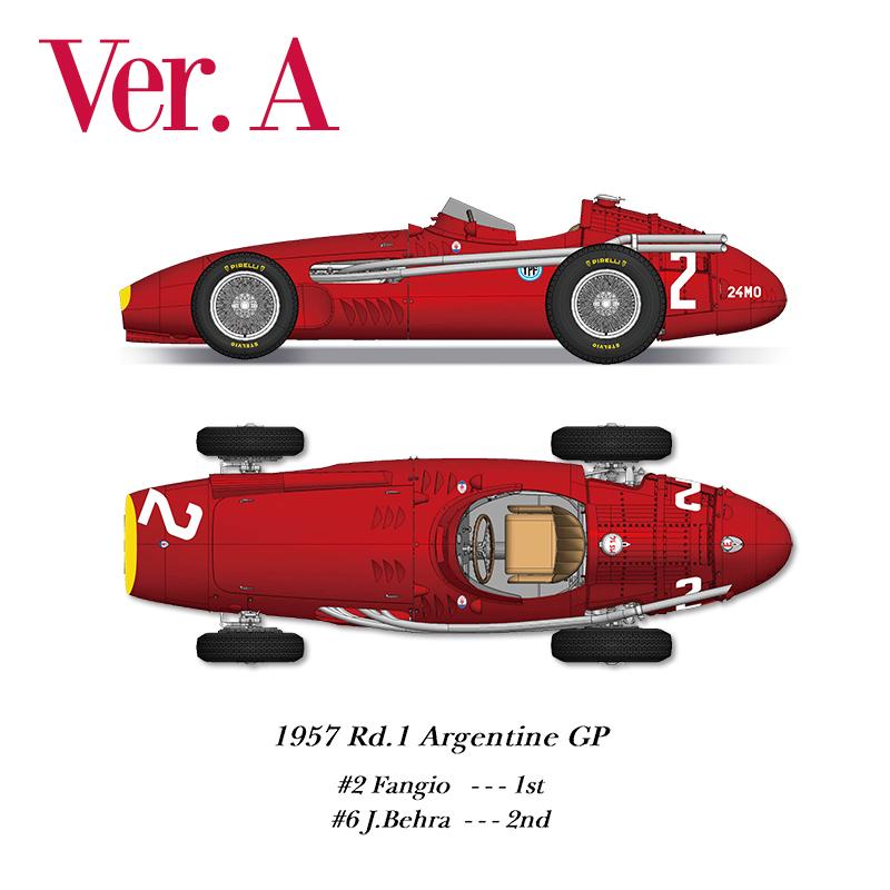 1/20 フェラーリ 250F Ver.A【モデルファクトリーヒロ 1/20 MFH K715】