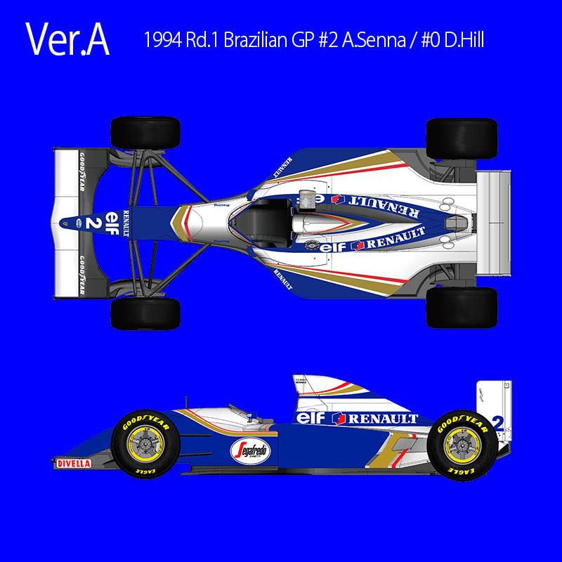 1/20 ウィリアムズ FW16 1994 Rd.1 Brazilian GP【モデルファクトリーヒロ MFH K737 Ver.A】