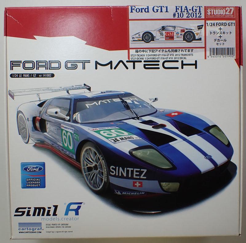 1/24 フォード GT1 FIA-GT #10 2012(トランスキット&デカールセット付属)【similR】