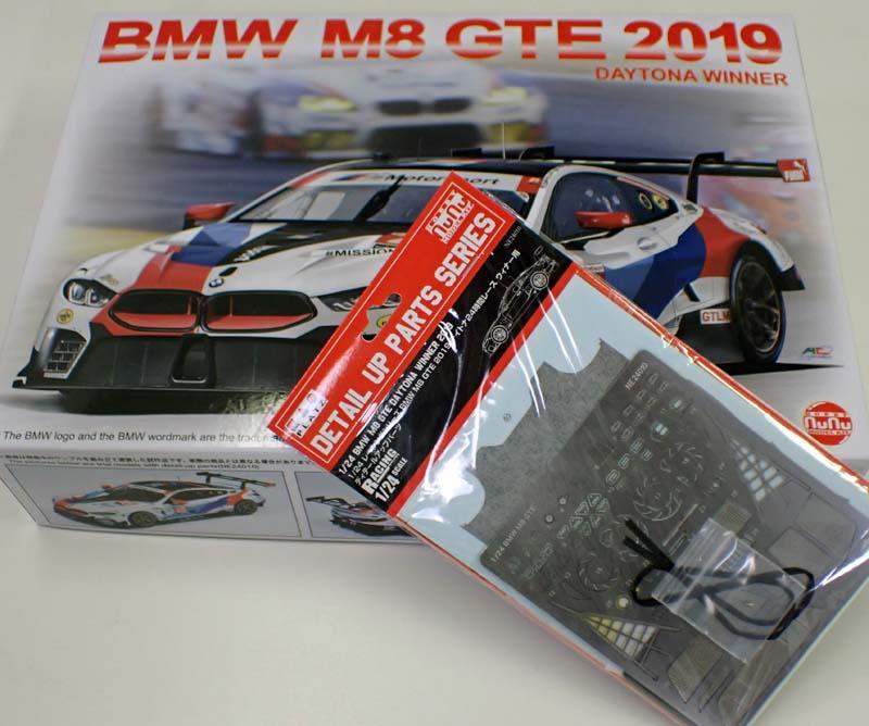 プラモデル 1 24 プラッツ 日本最大級の品揃え BMW M8 GTE 安心の実績 高価 買取 強化中 NE24010 ディテールアップパーツセット ウィナー PN24010 2019 デイトナ24時間レース NuNu