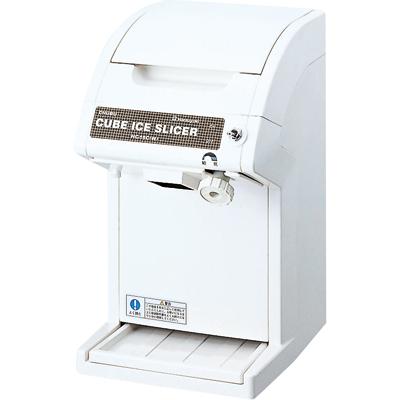 初雪 電動式キューブアイススライサー ホワイト HC-18C(かき氷機・かき氷機業務用) 【smtb-TK】