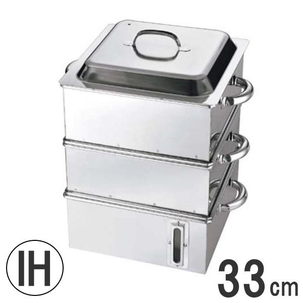 ≪IH・ガス火対応≫EBM 業務用 電磁角蒸し器(水量計付) 2段 33cm 4.8升用 6481800_RP