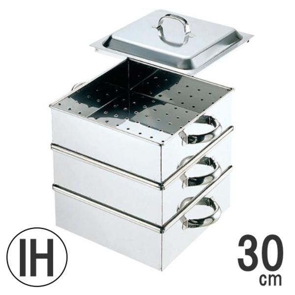 ≪IH・ガス火対応≫EBM 業務用 電磁角蒸し器 2段 30cm 4升用 6551300_RP