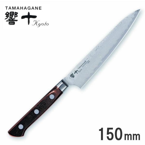 響十/TAMAHAGANE 63層ダマスカス 積層強化木 ぺティナイフ 150mm KP-1107_KO