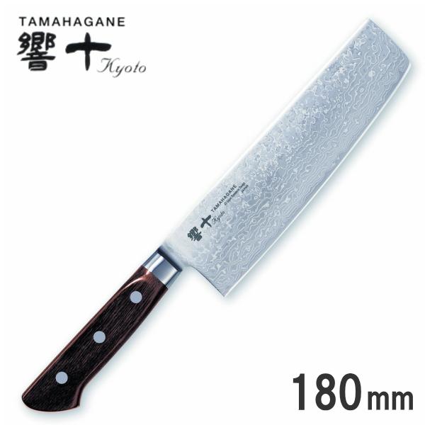 響十/TAMAHAGANE 63層ダマスカス 積層強化木 菜切 180mm KP-1165_KO