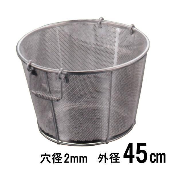 18-8ステンレス 弁慶 パンチング深型ざるAタイプ 45cm 穴径Ф2mm ザル