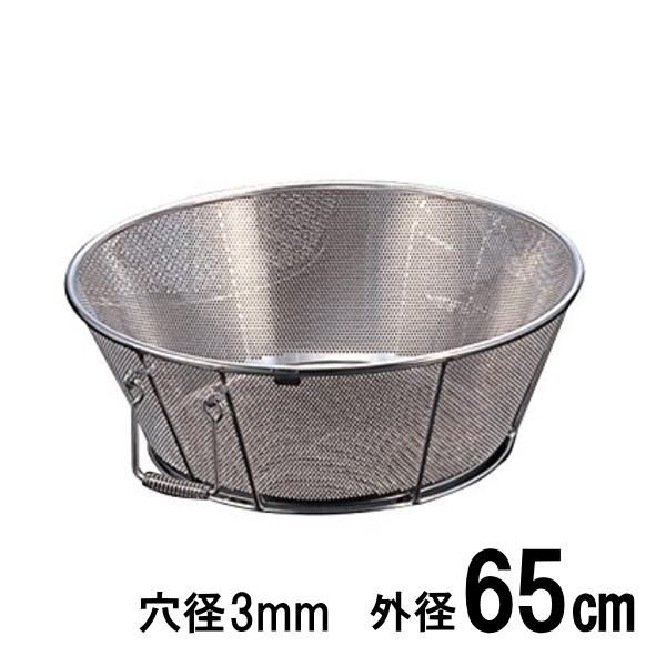 18-8ステンレス 弁慶 パンチング揚げざる(ザル) 65cm 穴径Ф3mm