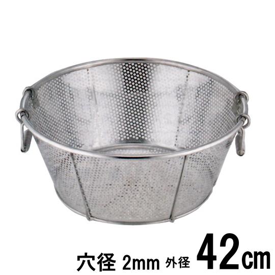 18-8ステンレス 弁慶 パンチング浅型ざる 42cm 穴径Ф2mm ザル