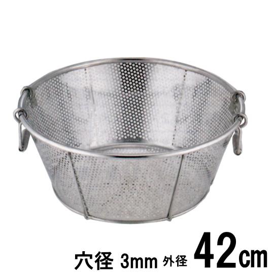 18-8ステンレス 弁慶 パンチング浅型ざる 42cm 穴径Ф3mm ザル