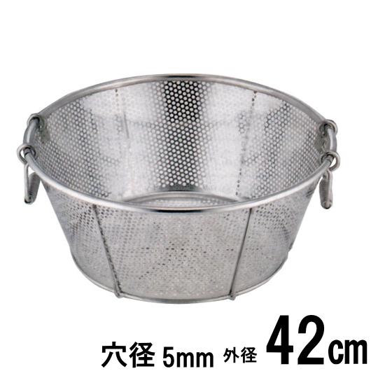 18-8ステンレス 弁慶 パンチング浅型ざる 42cm 穴径Ф5mm ザル
