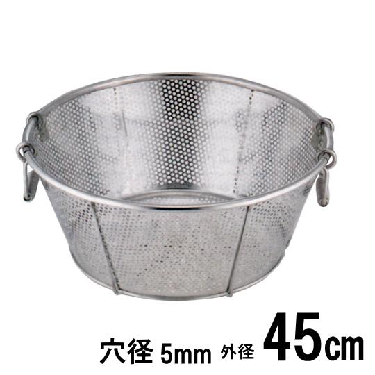 18-8ステンレス 弁慶 パンチング浅型ざる 45cm 穴径Ф5mm ザル