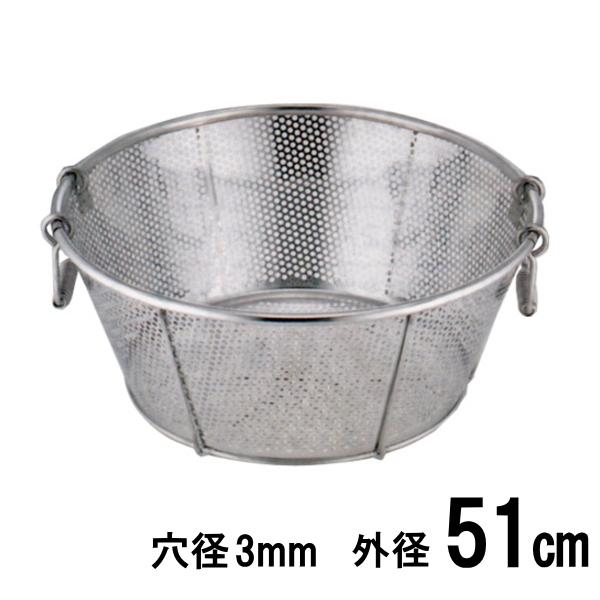 18-8ステンレス 弁慶 パンチング浅型ざる(ザル) 51cm 穴径Ф3mm