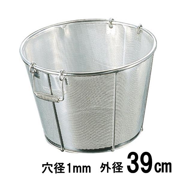 18-8ステンレス 弁慶 パンチング酒造用米揚げざるAタイプ 39cm 穴径Ф1mm ザル