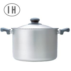 【IH対応】柳宗理 3層鋼 両手鍋深型 22cm 6.0L つや消し