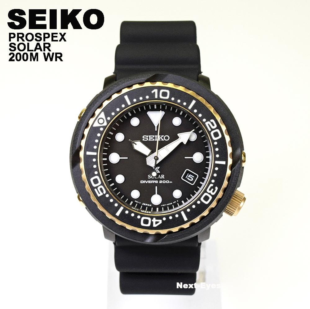 腕時計 メンズ ソーラー SEIKO セイコー PROSPEX 人気のプロスペックス SNE498 ダイバーズ ウォッチ 時計 ブラック ゴールド 海外モデル