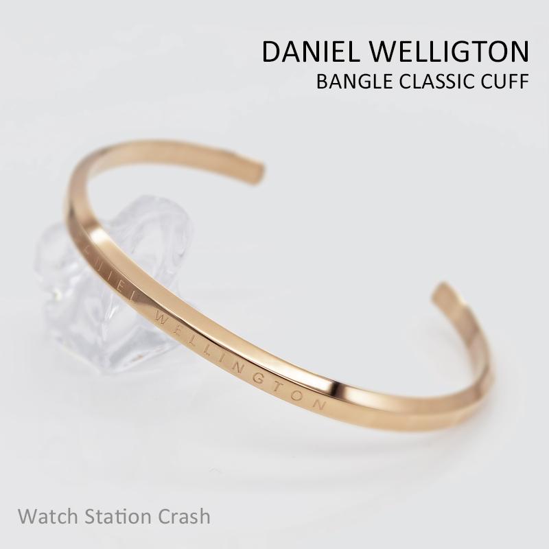他にはない上質な輝きダニエルウェリントンのアクセサリー!! Daniel Wellington Bangle ローズゴールド ダニエルウェリントン バングル Classic Cuff クラシックカフ DW00400003 Sサイズ DW00400001 Lサイズ