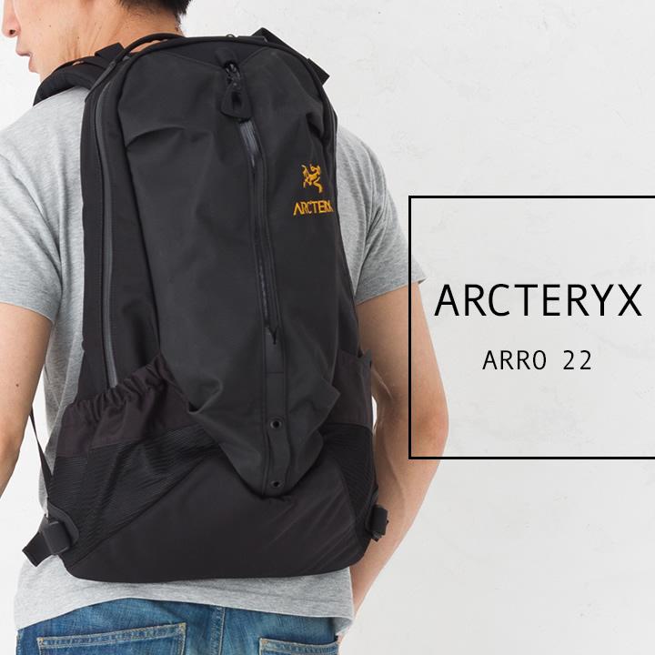 アークテリクス【Arc'teryx】アロー 22 Arro22 Arro Black 6029 バックパック リックサック 22L ブラック ブラック/リーガル A4サイズ対応 メンズ レディース 通勤・通学に最適 [送料無料]