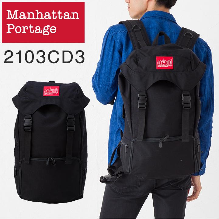 Manhattan Portage マンハッタンポーテージ Backpack バックパック 大容量 リュックサック MP2103CD3 ブラック 旅行 トラベル 通勤 通学 メンズ レディース