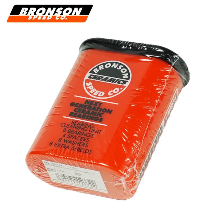 安心と信頼 BRONSON CERAMIC BEARINGS ブロンソン セラミック 蔵 ベアリング スケートボード SKATEBOARD SK8 パーツ スケボー