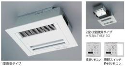 TOTO 浴室換気乾燥機 三乾王(24時間換気機能付・戸建・集合住宅向け・200V・1室換気) TYB221G