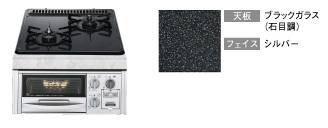 ハーマン ビルトインガスコンロ DG2013SSSV 標準交換工事付(92,690円)の超お得な工事費込セットもございます。