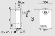 ノーリツ ガス給湯器 高温水供給クイックオート PS扉内設置形(PS標準設置前方排気延長形)16号 GQ-1626AWX-60T BL