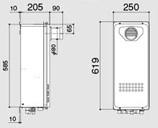 ノーリツ ガス給湯器 給湯専用オートストップ(スリム) PS扉内設置形(PS標準前方排気延長形)16号 GQ-1628WS-T BL
