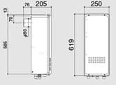 ノーリツ ガス給湯器 給湯専用オートストップ(スリム) PS扉内後方排気延長形(PS標準後方排気延長形)16号 GQ-1628WS-TB BL