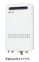 ノーリツ ガス給湯器 高温水供給クイックオート 屋外壁掛形(PS標準設置形)24号 GQ-2427AWX BL