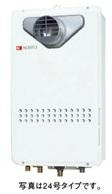 ノーリツ ガス給湯器 高温水供給クイックオート PS扉内設置形(PS標準設置前方排気延長形)20号 GQ-2027AWX-T BL