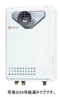 ノーリツ ガス給湯器 給湯専用オートストップ PS扉内前方排気延長形(PS標準前方排気延長形)24号 GQ-2437WS-C