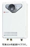 ノーリツ ガス給湯器 給湯専用オートストップ PS扉内設置形(PS標準前方排気延長形)16号 GQ-1637WX-T