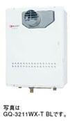 ノーリツ ガス給湯器 給湯専用 PS扉内設置形32号 GQ-3210WX-T BL