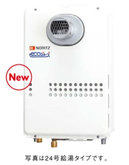 ノーリツ ガス給湯器 エコジョーズ/給湯専用オートストップ PS扉内設置形(PS標準設置形)20号 GQ-C2034WS-T