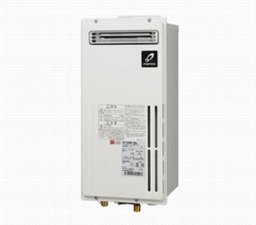 パーパス ガス給湯器 給湯専用オートストップ対応 屋外壁掛形16号(スリムタイプ) GS-164WS-1(BL)