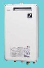 パーパス ガス給湯器 給湯専用オートストップ対応 屋外壁組込16号 GS-1600C-1(BL)