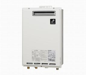 パーパス ガス給湯器 給湯専用オートストップ対応 屋外壁掛形20号 GS-2000W-1(BL)