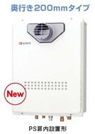 ノーリツ ガス給湯器 取り替え推奨品 フルオート PS扉内設置形16号 GT-1654AWX-T BL