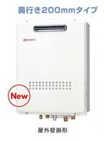 ノーリツ ガス給湯器 取り替え推奨品 フルオート 屋外壁掛形・PS標準設置形16号 GT-1654AWX BL