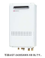 ノーリツ ガス給湯器 オート 壁組み込み設置形20号 GT-2035SAWX-KB BL